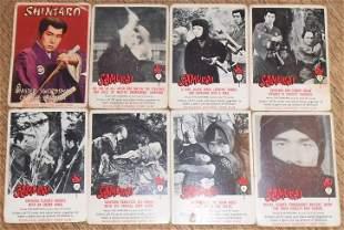 THE SAMURAI SHINTARO CARD SET 1964