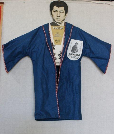 Lindsay's Shintaro Original Costume