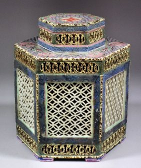 "A Chinese Porcelain ""Famille Rose""  Reticulated He"