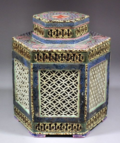 """648: A Chinese porcelain """"Famille Rose""""  reticulated he"""