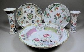 """654: A Chinese porcelain """"Famille Rose"""" toilet basin en"""