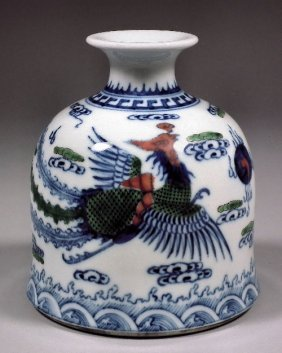 661: A Chinese porcelain squat vase of bell shape with