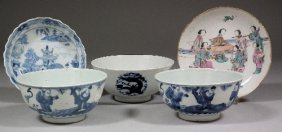 666: A pair of Chinese blue and white porcelain tea bow