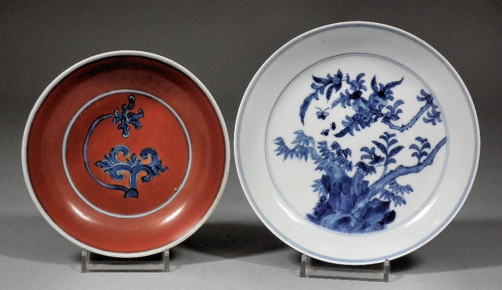 A Chinese porcelain iron red and underglazed blue circu