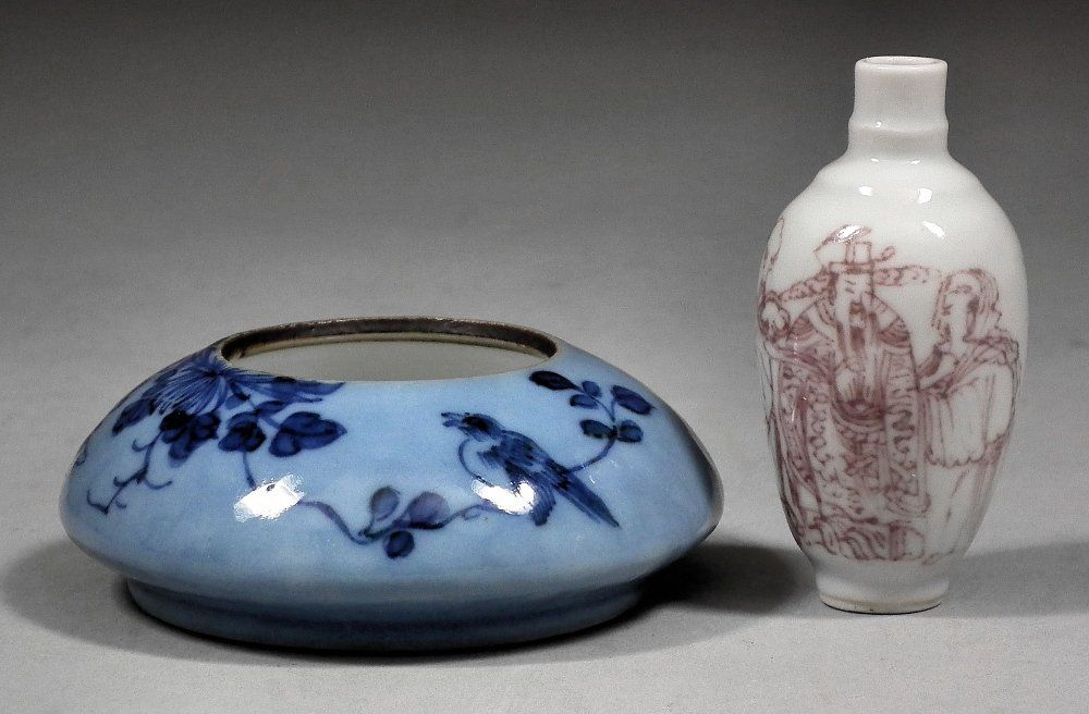 A Chinese blue glazed porcelain water pot, painted with