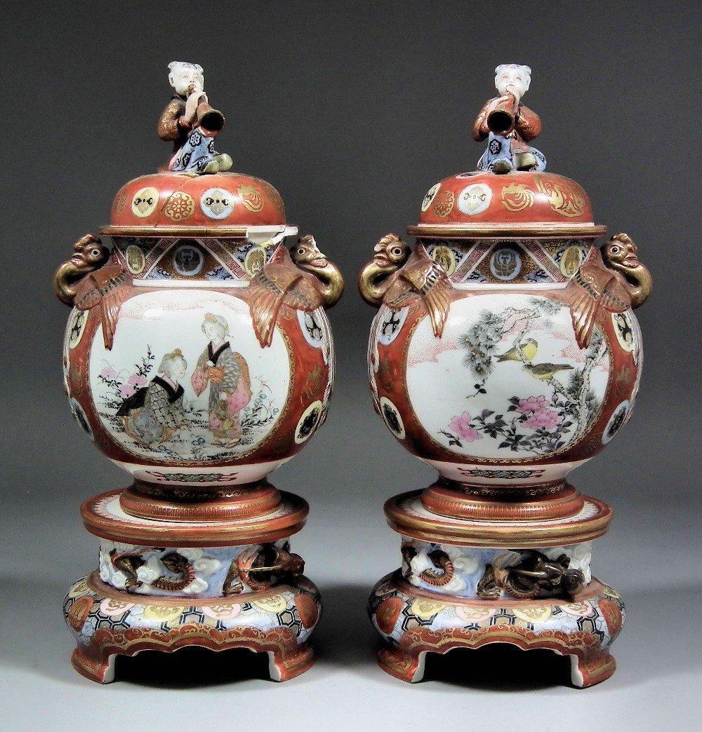 Pair of Japanese Kutani porcelain blubous two handled v