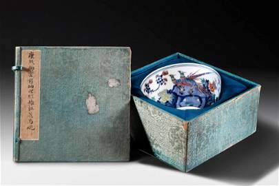 A rare Chinese Imperial porcelain wucai 'Pheasant' bowl