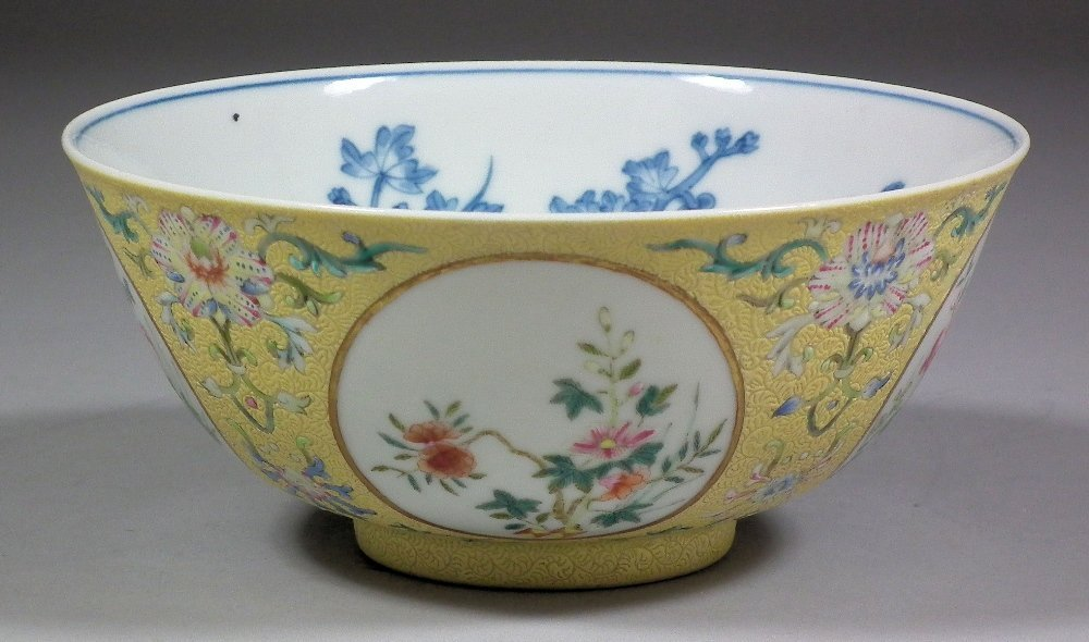 "A Chinese porcelain ""Famille Rose"" medallion bowl ename"