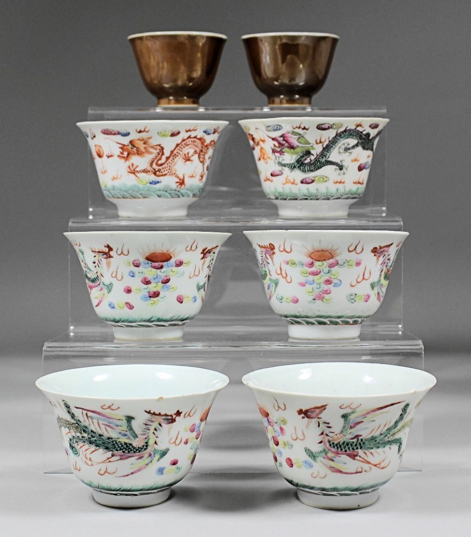 """Four Chinese """"Famille Rose"""" porcelain bowls painted wit"""
