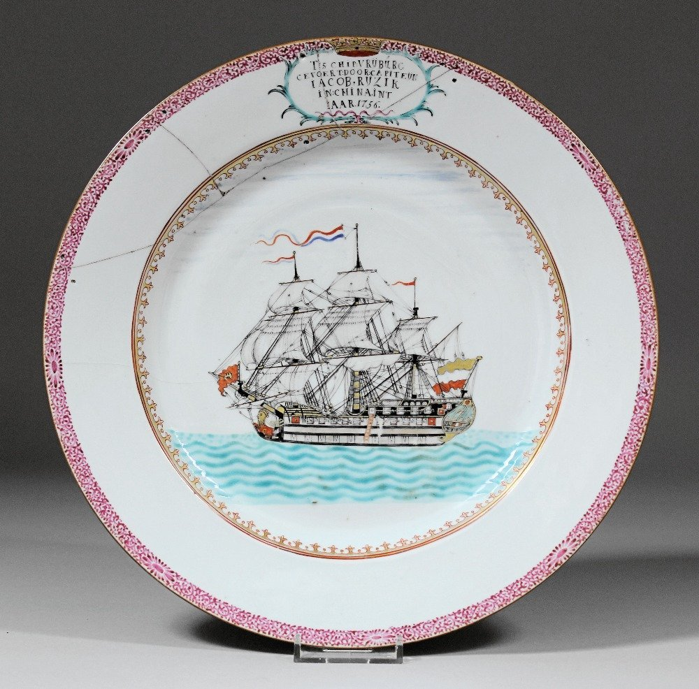 """A Chinese dated """"Famille Rose"""" """"Ship"""" plate for the Dut"""