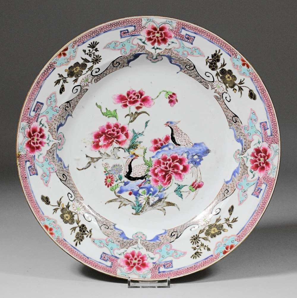 """A Chinese porcelain """"Famille Rose"""" plate, painted with"""
