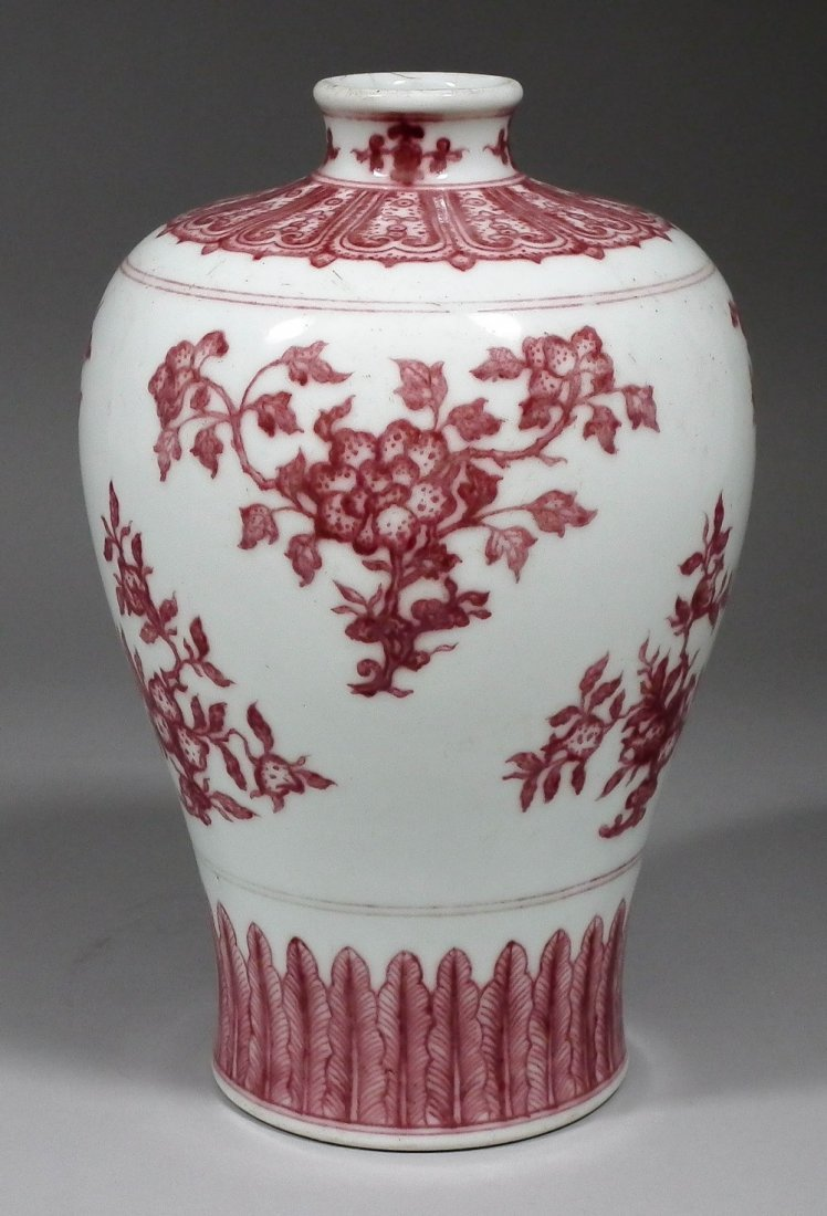 A Chinese copper red and white porcelain Meiping vase p