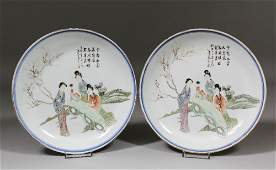 A pair of Chinese porcelain saucer shaped plates enamel
