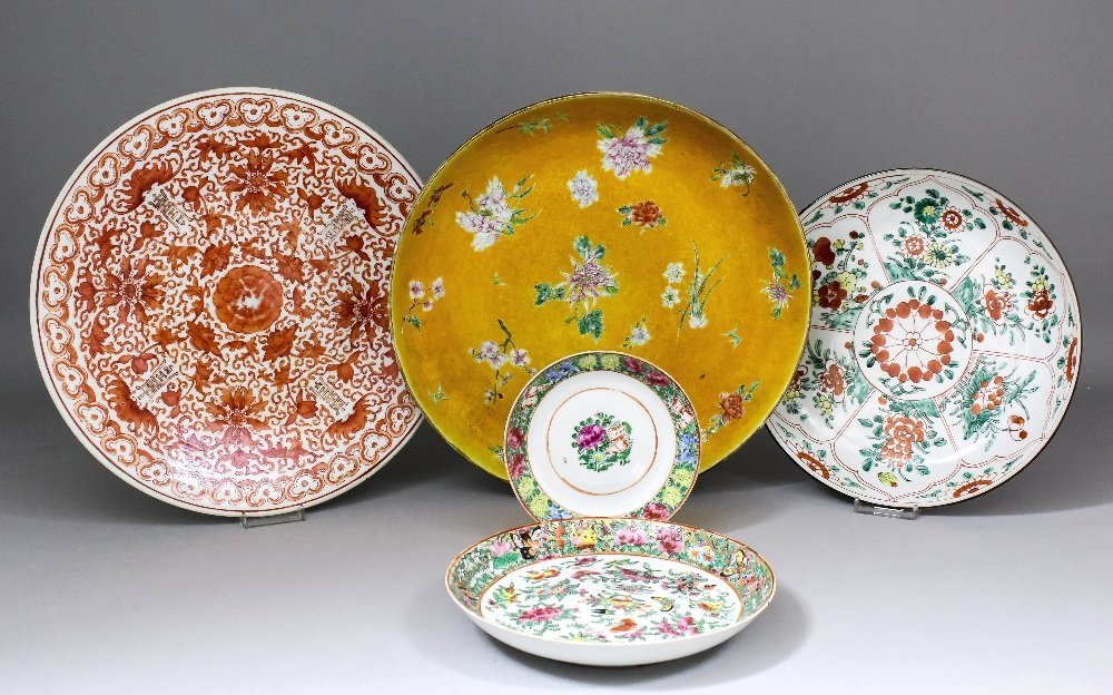 A Chinese porcelain dish enamelled in colours with flow