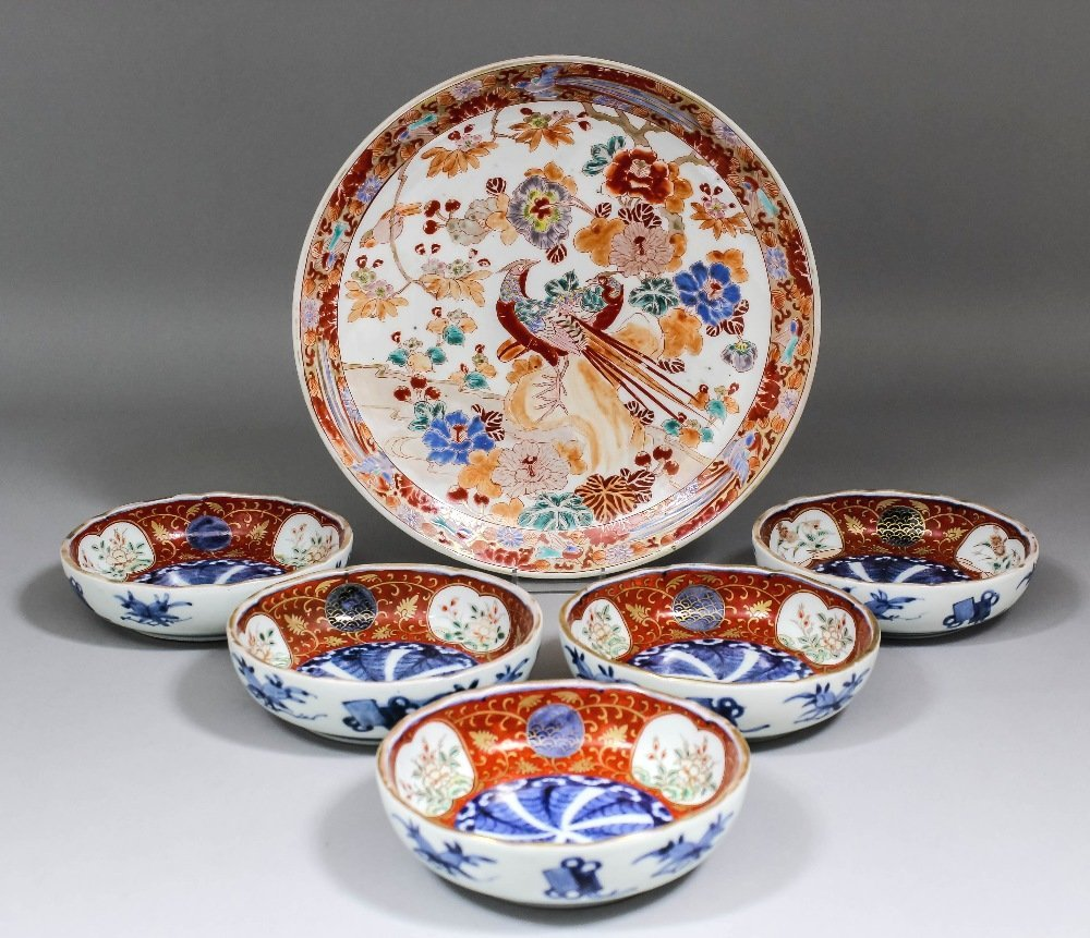 A Chinese porcelain dish enamelled in colours with phea