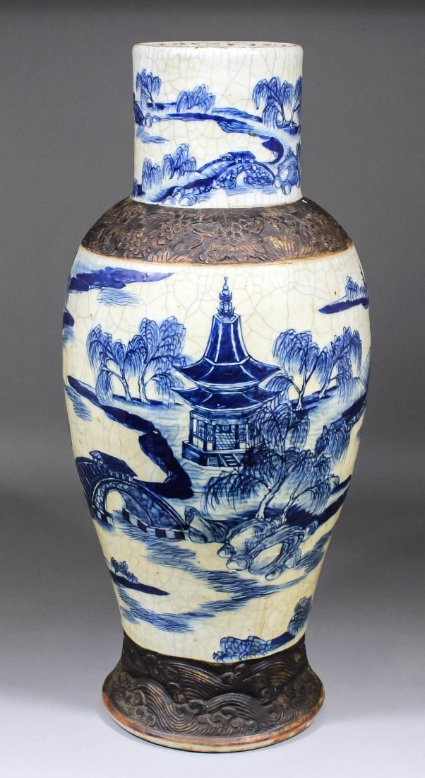 "A Chinese ""Crackleware"" vase moulded in shallow relief"