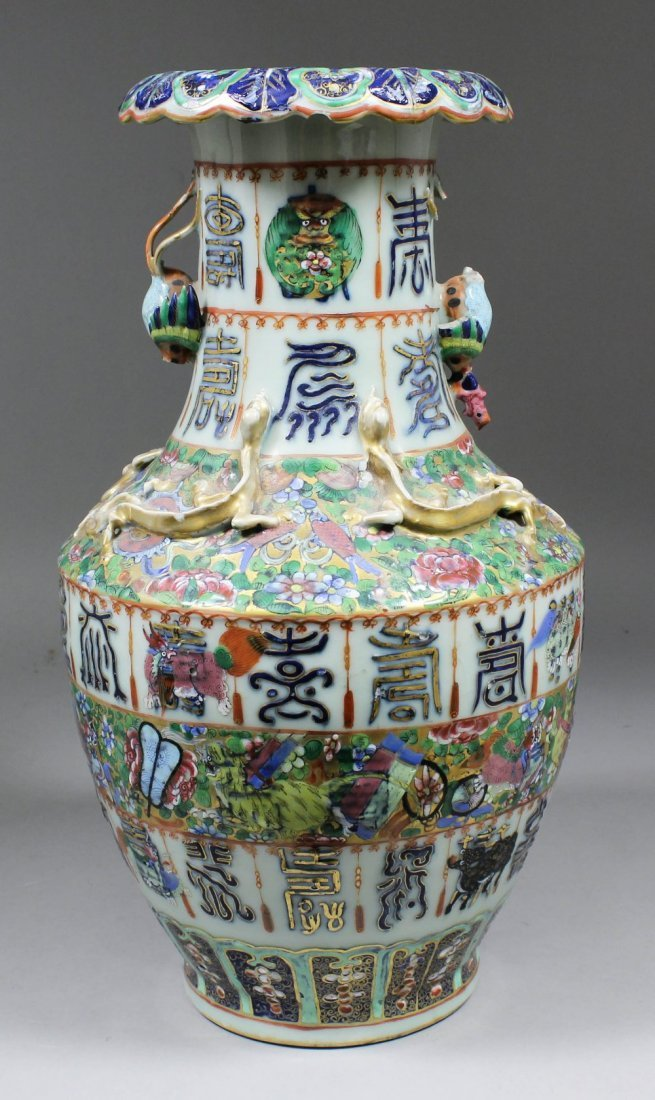 """A Chinese """"Cantonese"""" porcelain  two-handled vase"""