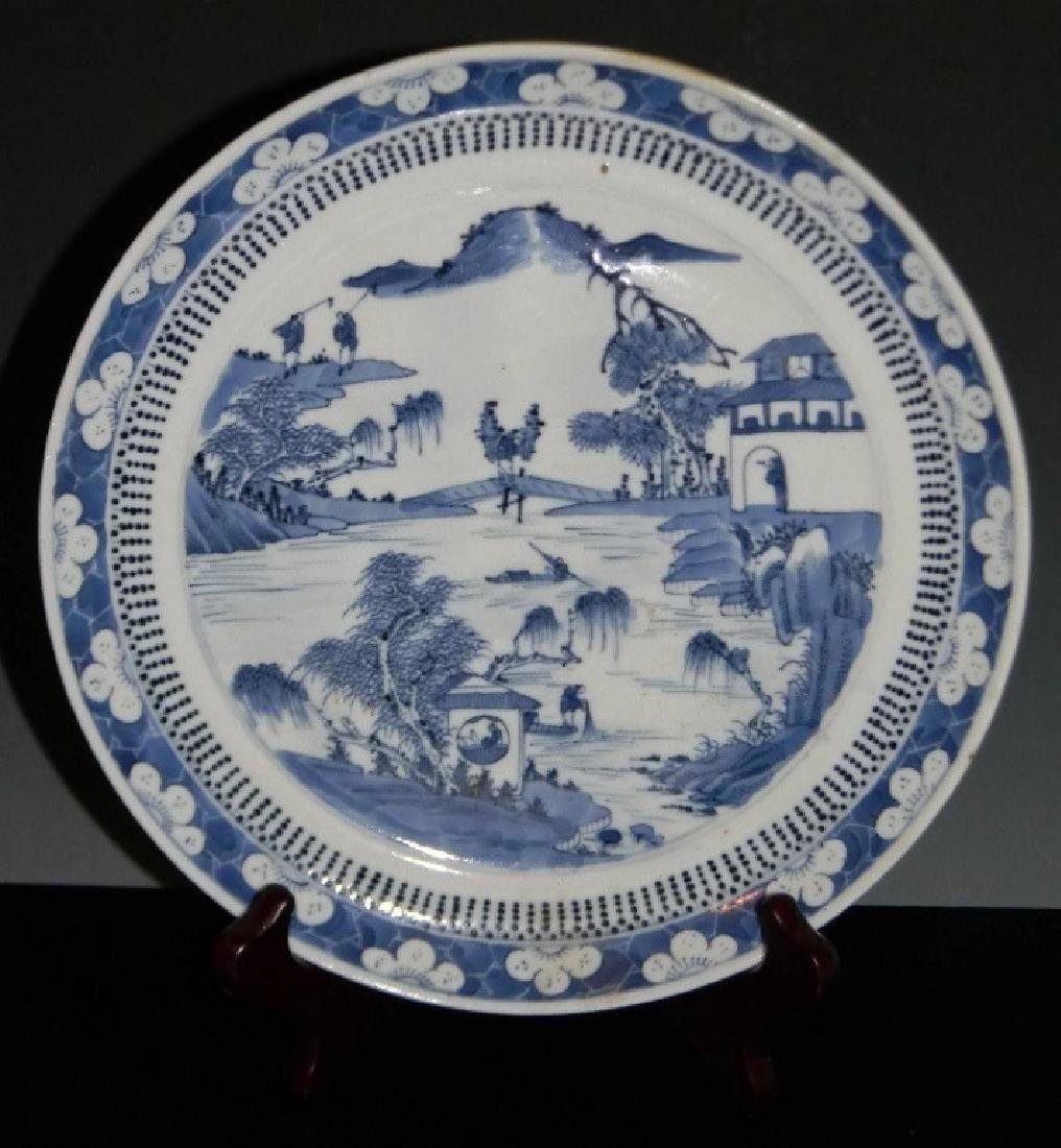 CHINESE EXPORT CERAMIC BLUE AND WHITE PLATE