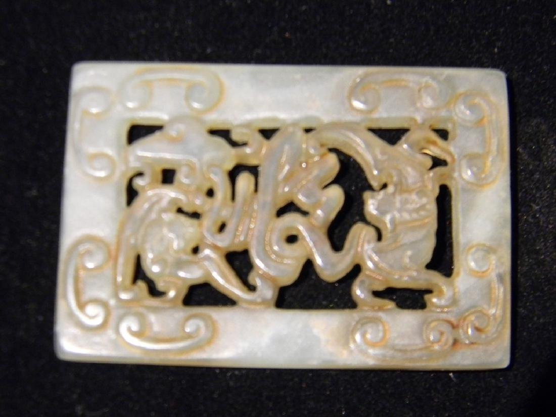 4 CHINESE HARDSTONE CARVED PENDANTS - 4