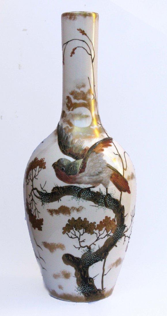 27: German, Franz Anton Mehlem Art Nouveau Ceramic Vase