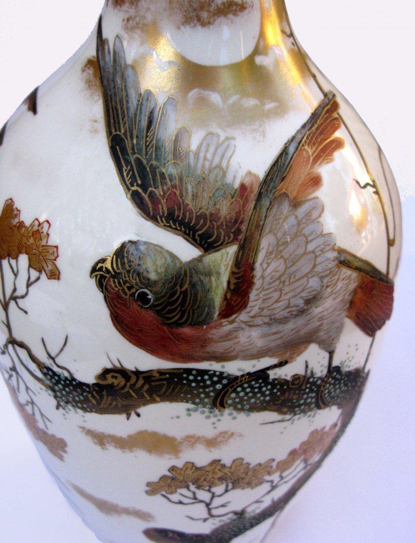27: German, Franz Anton Mehlem Art Nouveau Ceramic Vase - 2