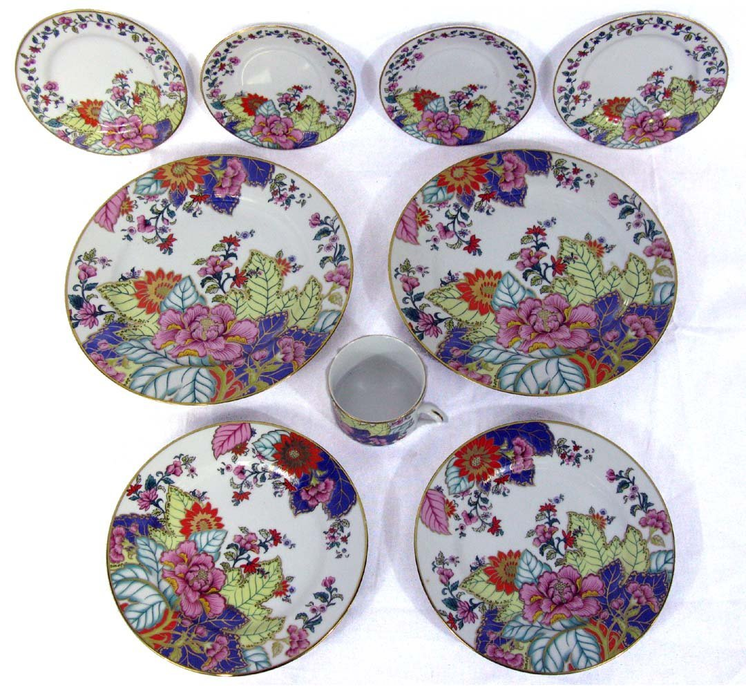 Set of Horchow Tobacco Leaf Plates and Coffee