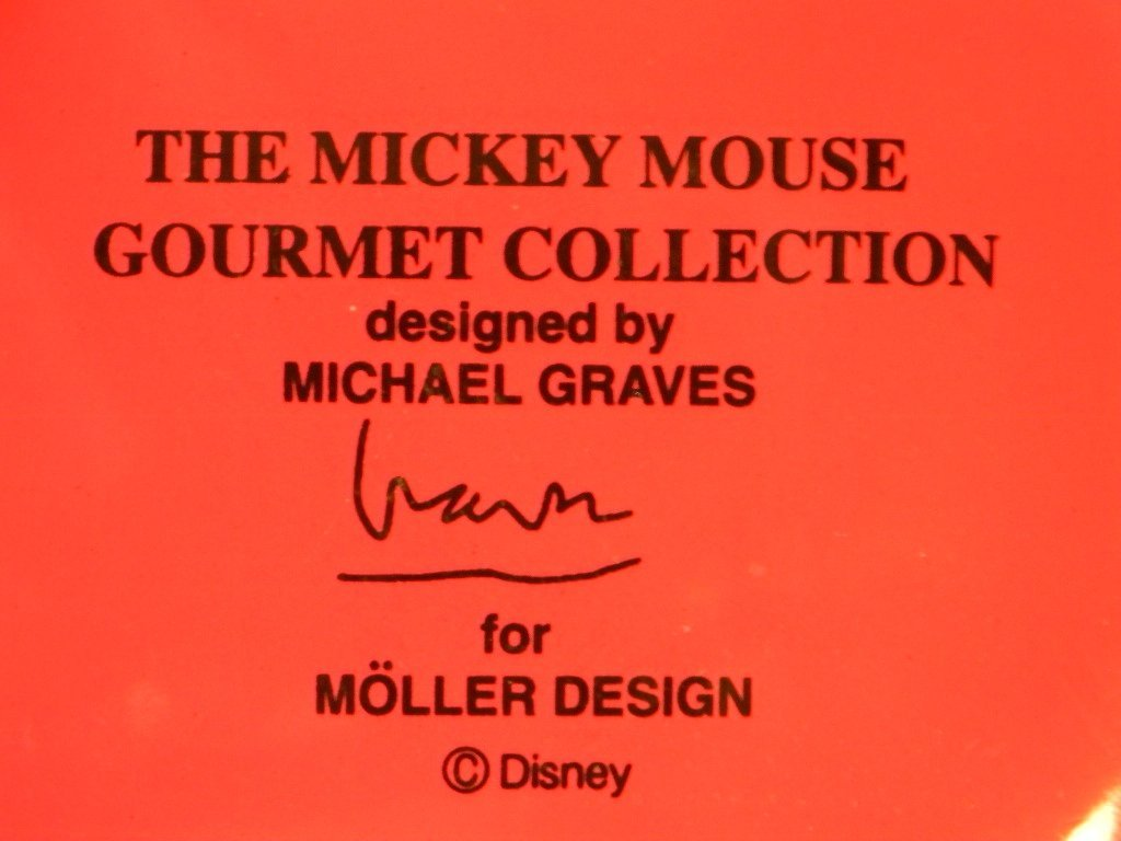 Mickey Mouse Disney Michael Graves Tea Pot & Cups - 6