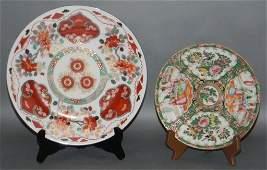 JAPANESE 19th c IMARI & CHINESE ROSE MEDALLION