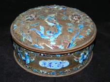 CHINESE REPOUSSE ENAMELED METAL HUMIDOR