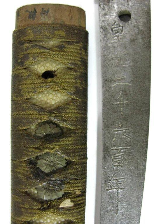 WWII ERA HAND-MADE JAPANESE KATANA SWORD - 8