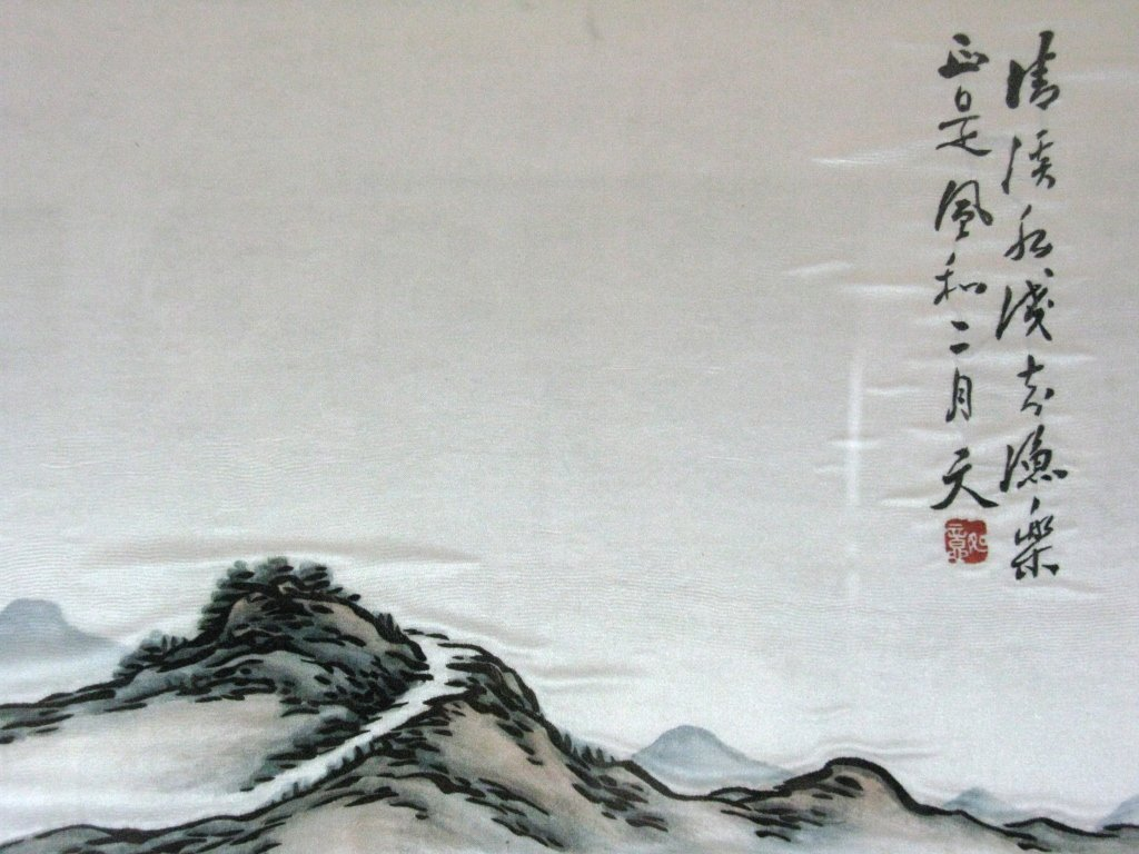 DIPTYCH CHINESE SILK EMBROIDERY LANDSCAPE PANELS - 4
