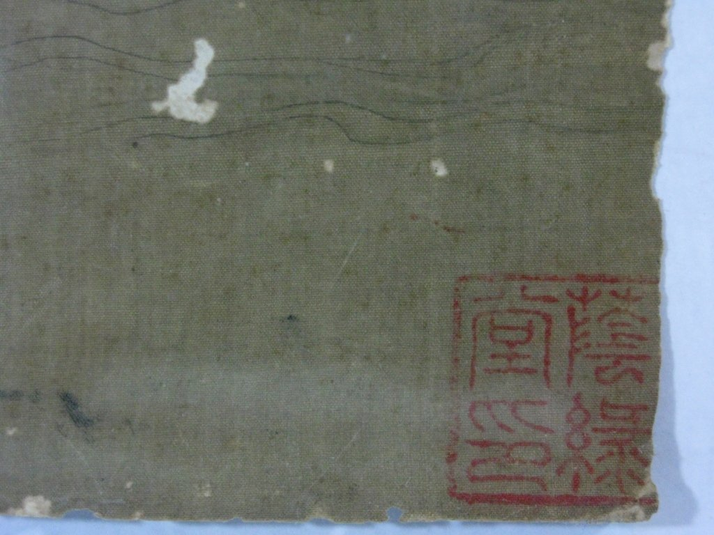 2 @ CHINESE SILK PAINTINGS PLAYING GO & FIGURATIVE - 5