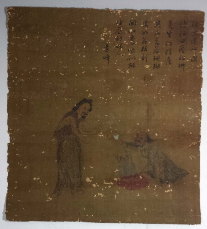 2 @ CHINESE SILK PAINTINGS PLAYING GO & FIGURATIVE - 8