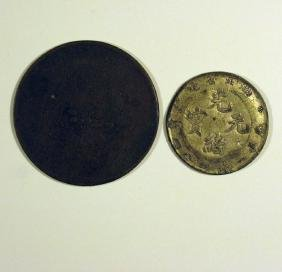 2 CHINA PROVINCIAL COPPER AND SILVER COINS C. 1900
