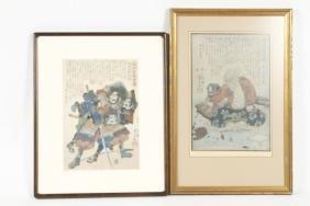 Two Antique Japanese Wood Block Warrior Prints