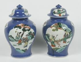 Pair Vintage Chinese Famile Rose Porcelain Jars