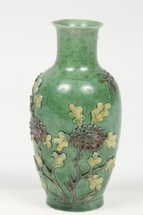 Antique Oriental Pottery Vase