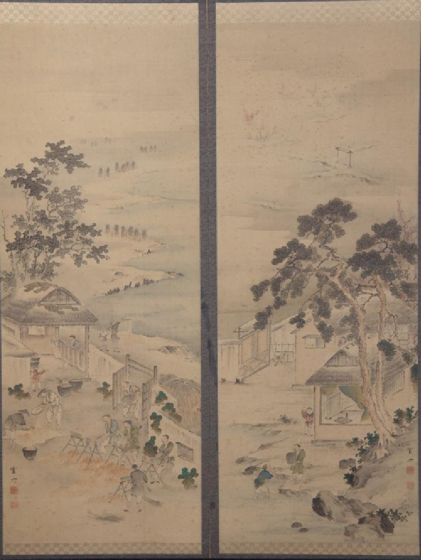 Vintage Chinese Art Deco Watercolor on Silk