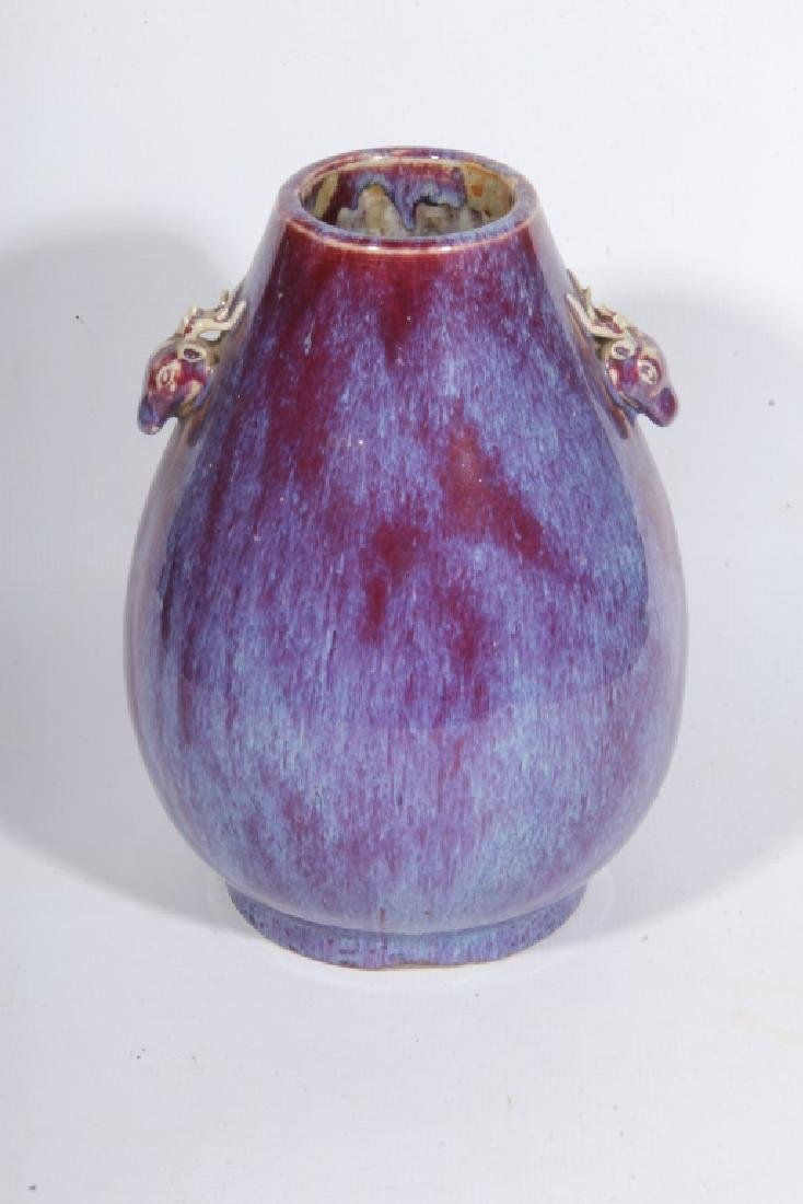 Antique Chinese Ox Blood Porcelain Vase