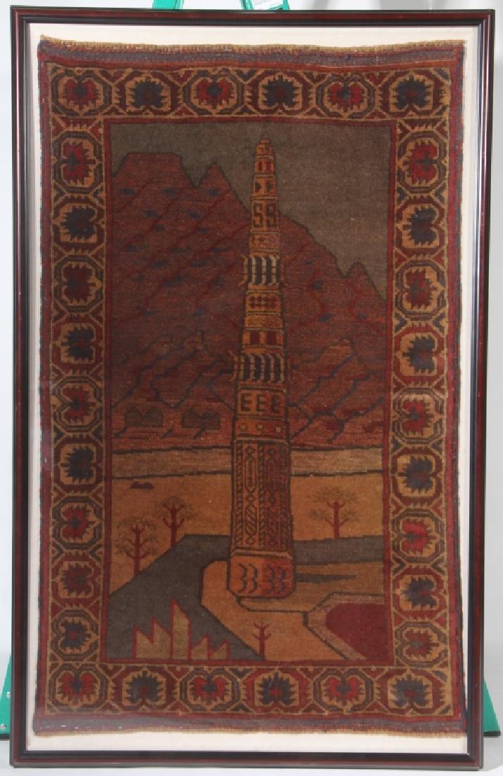 Persian Pictorial Carpet