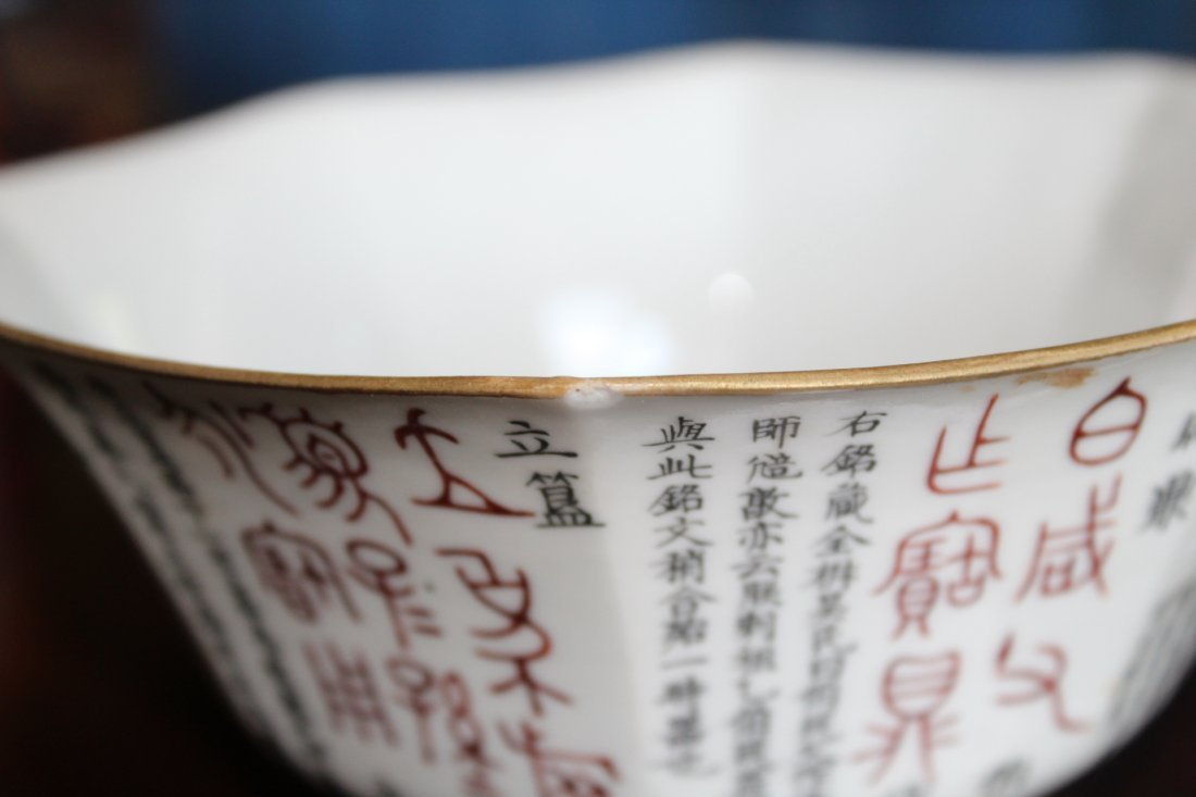 Chinese Republic Period Calligraphy Bowl - 10