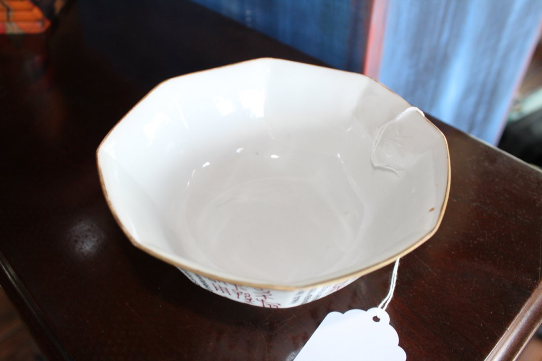 Chinese Republic Period Calligraphy Bowl - 9
