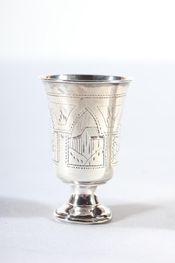 Three Antique Russian Silver Chased Cups - 2