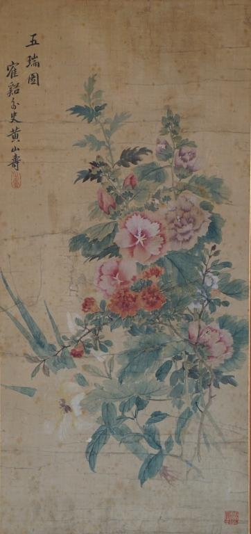 Vintage Chinese Watercolored Block Print on Silk Panel