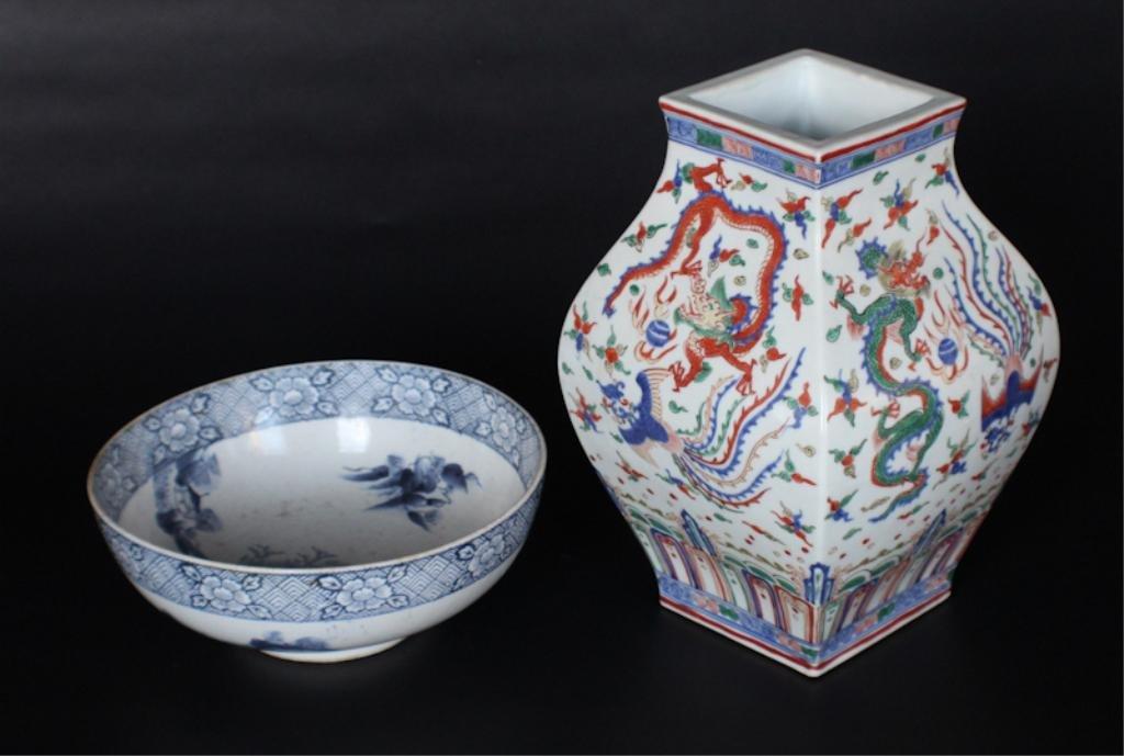Antique & Vintage Chinese Porcelain Vessels