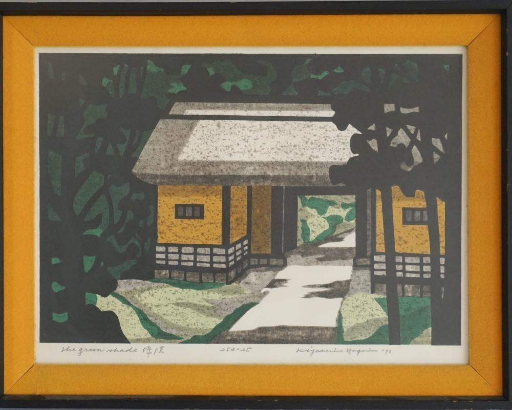 Mid Century Deco Japanese Block Print