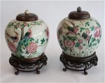 Pair Chinese Famille Rose Porcelain Lidded Jars
