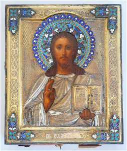 Very Fine Antique Russian Gold Gilt Icon of Christ