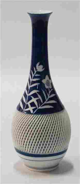Interesting Vintage Oriental Porcelain Vase