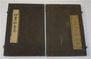 Three Antique Cased Chinese Ink Block Sets